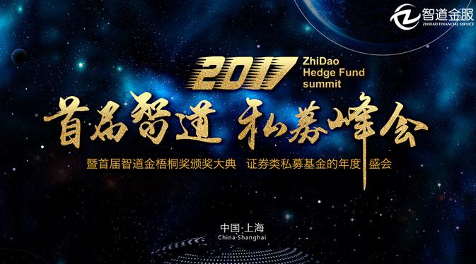 2017棣�灞��洪��绉���宄颁�
